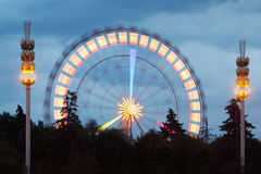Ferris wheel in Moscow Royalty Free Stock Photography