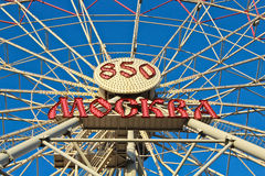 Ferris Wheel Moscow. Close-up shot of ferris wheel near VDNKh Moscow, Russia. MOSCOW's 850 th anniversary sign Stock Images