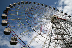 Ferris Wheel near VDNKh (All-Russia Exhibition Centre). VDNKh is a permanent exhibition center in Moscow, Russia Royalty Free Stock Image