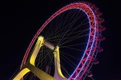 Ferris Wheel At Night Stockfoto