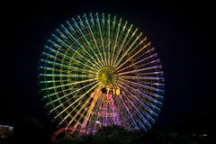 Ferris Wheel at night. Yokohama Stock Photos