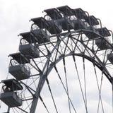 Ferris wheel. In the park stock photo