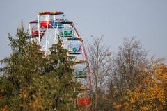 Ferris wheel in park Chelyuskintsev. Minsk. Ferris wheel in park Chelyuskintsev. Autumn. Minsk Stock Photo