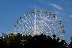 The Ferris wheel in the Park. In Krasnodar Royalty Free Stock Photography