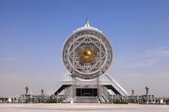 Ferris wheel on a sky as a background, Ashkhabad. Turkmenistan. Ferris wheel on a sky as a background, Ashkhabad. Turkmenistan stock photo