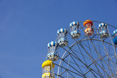 A Ferris wheel Royalty Free Stock Photography
