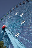 Ferris wheel at State Fair of Texas Stock Image