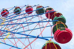 Ferris wheel. In the summer morning Royalty Free Stock Image
