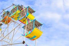 Ferris wheel at sunrise Stock Photos