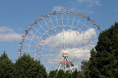 Ferris Wheel. VDNKh-- Moscow, Russia Royalty Free Stock Image