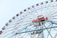 A ferris wheel in VDNkH Royalty Free Stock Images