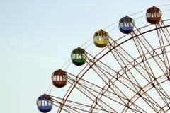 Ferriswheel Royalty Free Stock Images