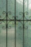 Ferro battuto version3 Fotografie Stock Libere da Diritti
