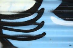 Ferro ondulato Fotografie Stock