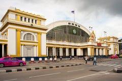 Ferrocarril central magnífico de Hua Lamphong Foto de archivo libre de regalías