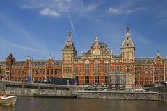 Ferrocarril de Amsterdam Imágenes de archivo libres de regalías