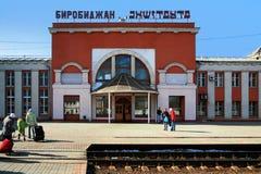 Ferrocarril de Birobiyán Fotografía de archivo libre de regalías