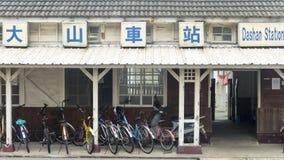 Ferrocarril de Dashan en la administración ferroviaria TRA de Taiwán Fotografía de archivo