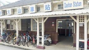 Ferrocarril de Dashan en la administración ferroviaria TRA de Taiwán Fotos de archivo