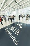 Ferrocarril de Hong Kong West Kowloon imagen de archivo libre de regalías