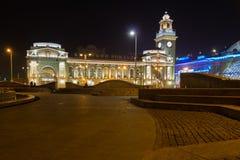 Ferrocarril de Kiyevskaya en la noche Fotografía de archivo libre de regalías