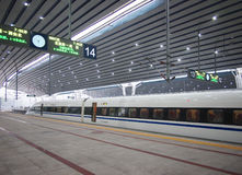 Ferrocarril de Pekín, tren de alta velocidad Foto de archivo