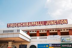 Ferrocarril del empalme de Tiruchchirappalli en Tiruchirapalli, la India imagenes de archivo