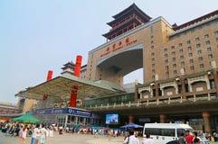 Ferrocarril del oeste de Pekín Foto de archivo
