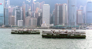 ferry звезда обслуживания пассажира оператора Hong Kong стоковая фотография rf
