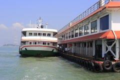 Ferry Royalty Free Stock Photo