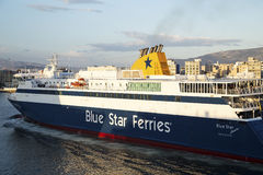 Ferry arrives in Piraeus harbor, Athens, Greece - May 2014. Stock Photo