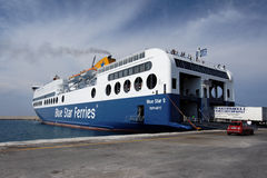 Ferry Boat in Greece stock images