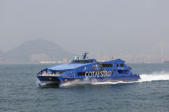 Ferry boat at Hong Kong Stock Photo