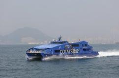 Ferry boat at Hong Kong Stock Photo