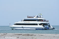 Ferry boat at Nopparatthara beach to Phiphi island Stock Image