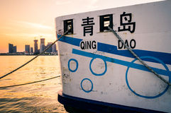 Ferry Boat of Qingdao. In Qingdao Olympic Sailing Center Royalty Free Stock Photo