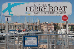 Ferry boat start, crossing the harbor of Marseille Royalty Free Stock Photos