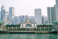 Ferry central Photos libres de droits