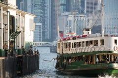 Ferry d'étoile Image libre de droits