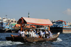 Ferry in Dubai Stock Images