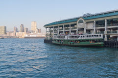 Ferry harbour in Hong Kong Stock Photo