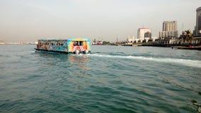 Ferry la presa dei passeggeri al CMS da Apapa Lagos Immagine Stock