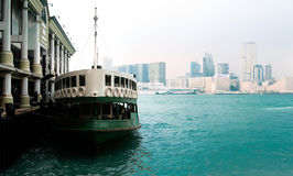 Ferry landing in Honk Kong Royalty Free Stock Photo