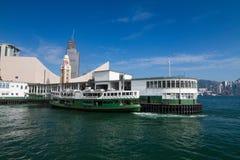 Ferry Pier Kowloon d'étoile photographie stock