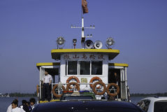 Ferry steamer. Weishan Lake ferry From land and Islands Royalty Free Stock Photo