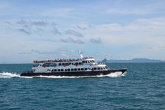 Ferry. Take visitors to a destination Royalty Free Stock Photography