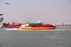 Ferry terminal , macau Stock Images