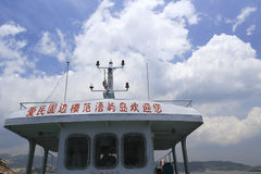 Ferry of wuyu island, zhangzhou city, china Royalty Free Stock Image