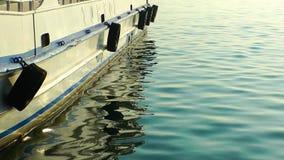Ferryboat i odbicie zbiory