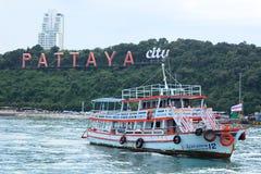 Ferryboat Koh Larn Pattaya Chonburi Tajlandia Zdjęcia Stock